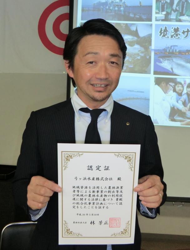 260611代表取締役社長鶴岡氏