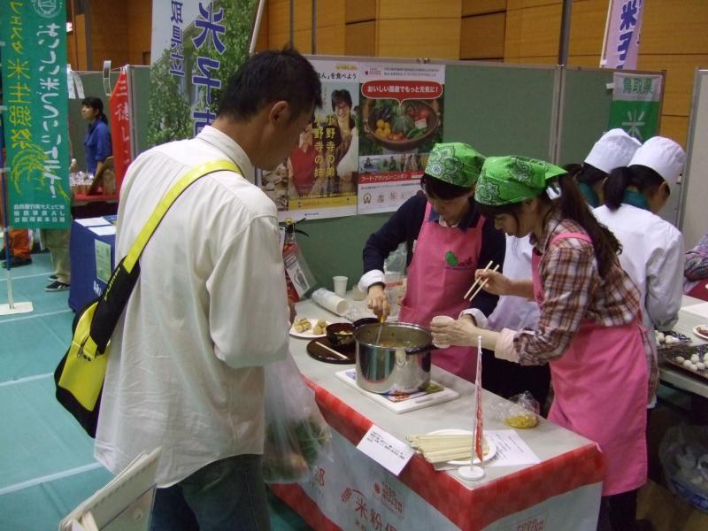 米粉食品の試食