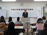 鳥取短期大学生との食育意見交換会