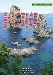 panfu_hyoushi