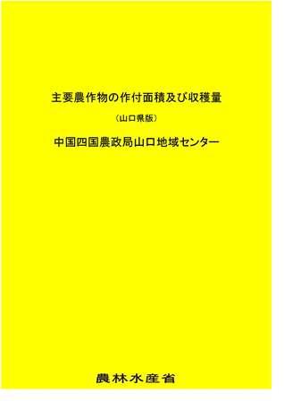 35_st-hyoushi