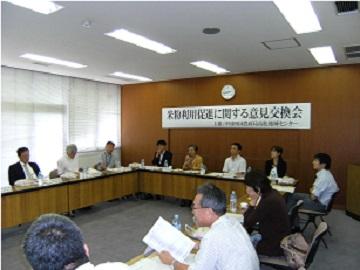 20150910米粉利用促進に関する意見交換会