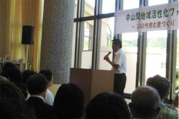「中山間地域活性化フォーラムin周南」が開催【撮影:8月7日】