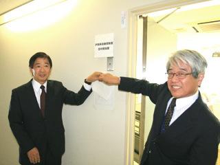 「戸別所得補償制度交付担当室」を設置しプレート掲示