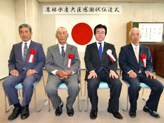出席受賞者及び香川農政事務所長