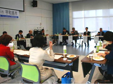 一日農政局in宇和島市会議の状況2