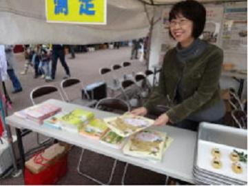 とくしま食材フェア2015(ニッポン食べもの力見っけ隊の配布)