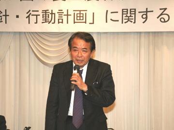 基本方針・行動計画」に関する中国ブロック会議筒井農林水産副大臣のあいさつ