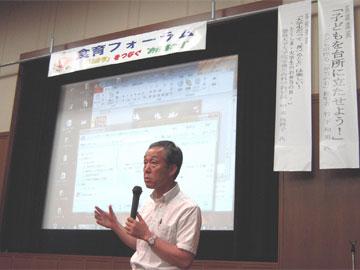 中国四国地域「食育フォーラム」の開催竹下和男氏による基調講演