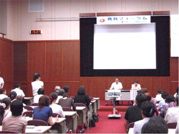 中国四国地域「食育フォーラム」の開催意見交換会の様子