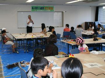 中国四国農政局「『夏季親子のための特別企画』~楽しく学ぼう!in農政局~」の開催-木工教室の様子