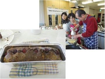 チョコレートケーキ教室3
