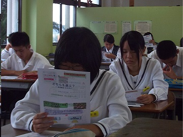 出前授業3