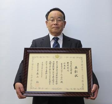 受賞を喜ぶ吉弘組合長