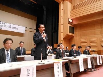 加藤農林水産大臣政務官の挨拶