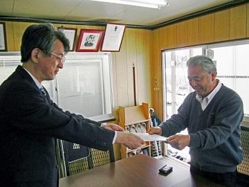 認定書の交付