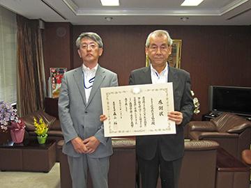 公益社団法人広島県トラック協会