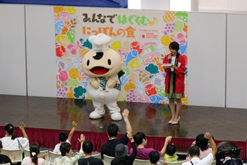 「こくさん」と長沢裕さんのステージ(クイズ大会)