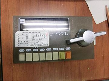 水分測定器