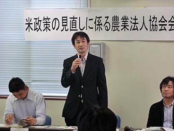 藤原法人協会副会長の挨拶