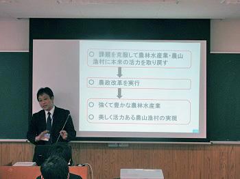 講義の様子1