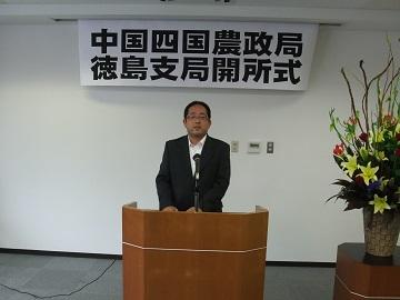 151001徳島齊藤地方参事官(支局長)による訓示