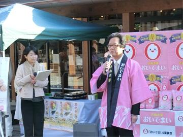 松尾農政水産部長の開会挨拶