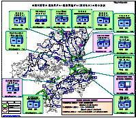 中国四国管内の水源情報イメージ