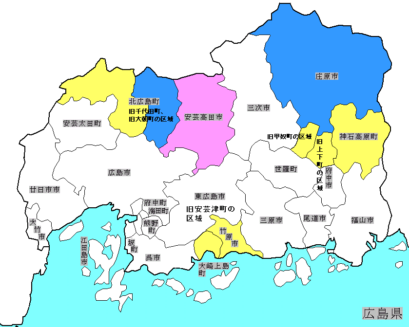 広島 県 地図
