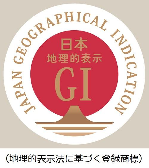 地理的表示法ロゴ