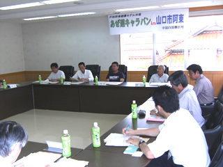山口(6月17日)山口市阿東地区農業者との意見交換会の農業者