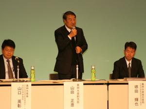 戸別所得補償モデル対策に係る中国四国ブロック説明会での山田農林水産副大臣