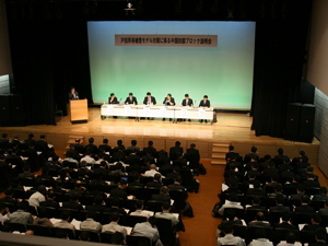 戸別所得補償モデル対策に係る中国四国ブロック説明会の様子