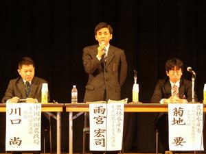 戸別所得補償モデル対策に係る香川県説明会の様子