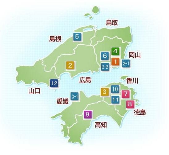 国営事業所の地図
