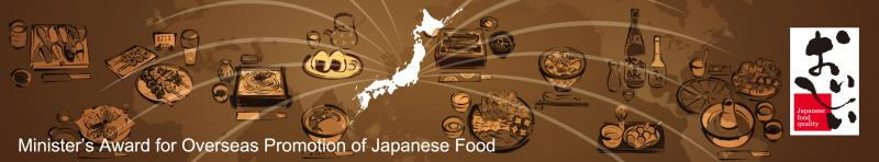 The Winners of the Seventh Annual Minister's Awards for Overseas Promotion of Japanese Food