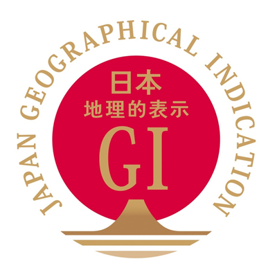 "Registered Symbol ""GI Mark"" : MAFF"