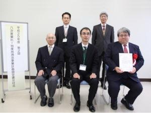 富山県内認定書交付式