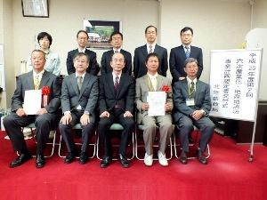 石川県内認定書交付式