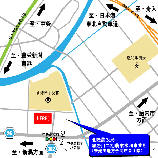 地図(加治川二期農業水利事業所)