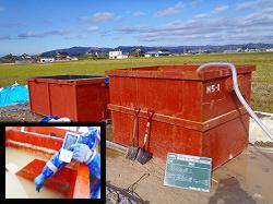工事中の水質保全