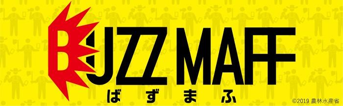 Buzz maff