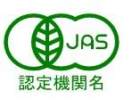 http://www.maff.go.jp/j/jas/jas_kikaku/img/yuuki.jpg