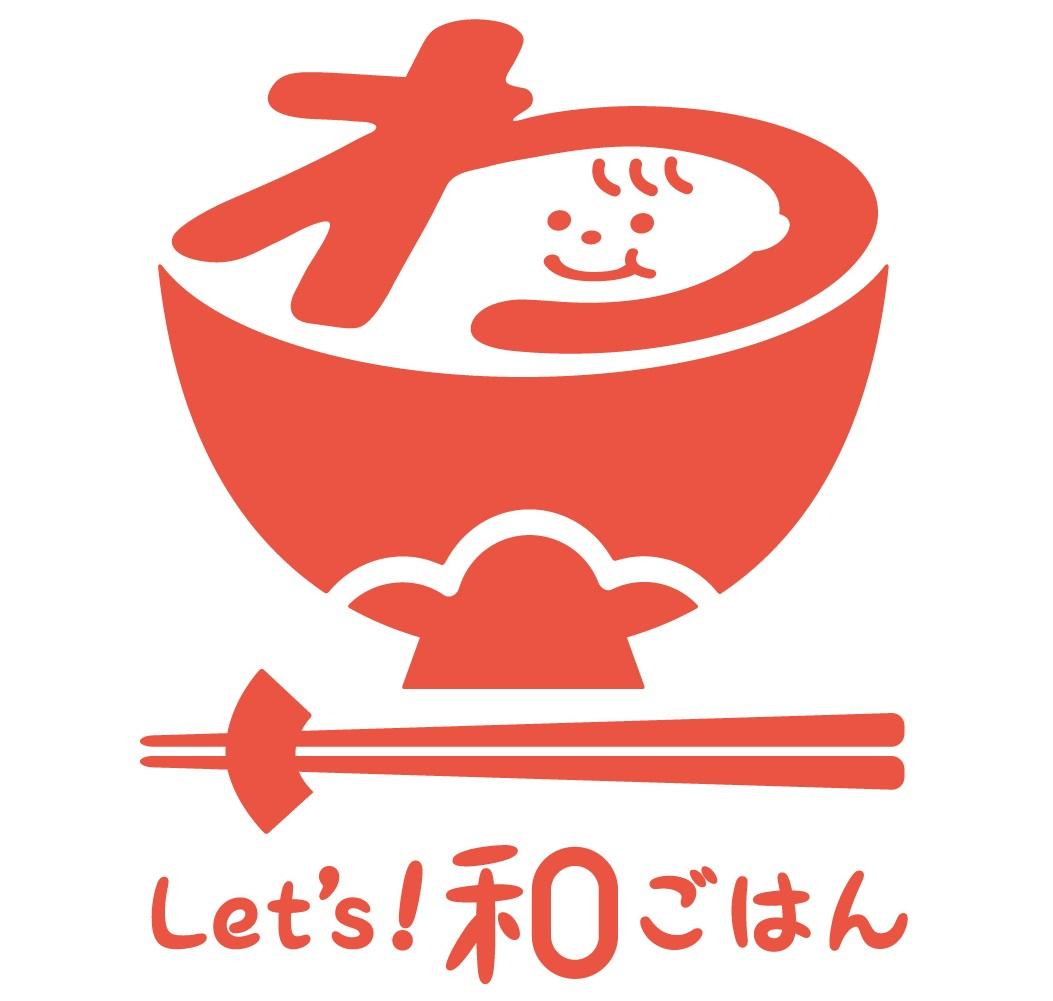 和ごはんロゴ