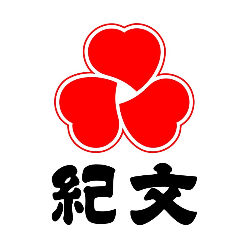 紀文のロゴ