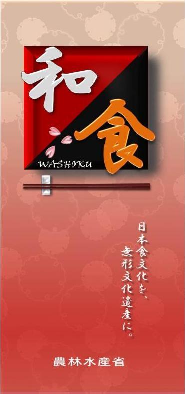 日本語版リーフレット
