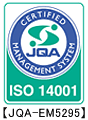 ISO 14001ロゴ