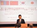 9月20日 「口蹄疫及び高病原性鳥インフルエンザ防疫に関する日中韓等東アジア地域シンポジウム」への出席及び大臣感謝状の授与