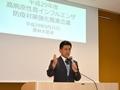 9月21日 「平成29年度高病原性鳥インフルエンザ防疫対策強化推進会議」への出席