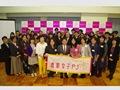 11月15日 第6回 農業女子プロジェクト推進会議への出席